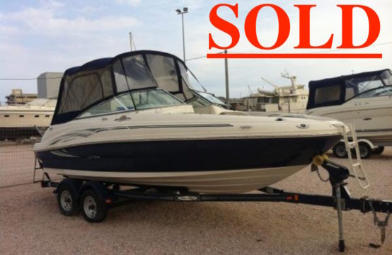 Sea Ray 200 Sun Deck (SD)